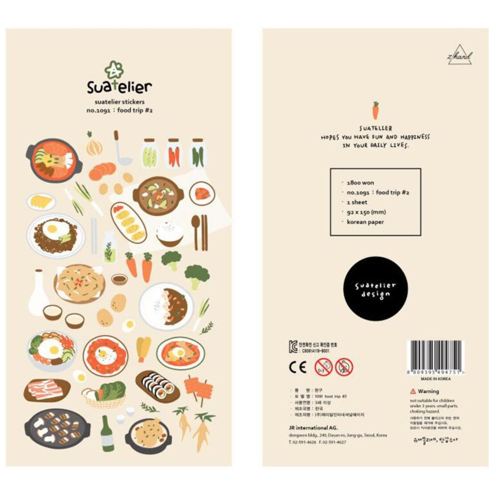 Suatelier Food Gourmet Travel Journal Decorative Sticker Diary Album Label Sticker DIY Scrapbooking Stationery Stickers Escolar