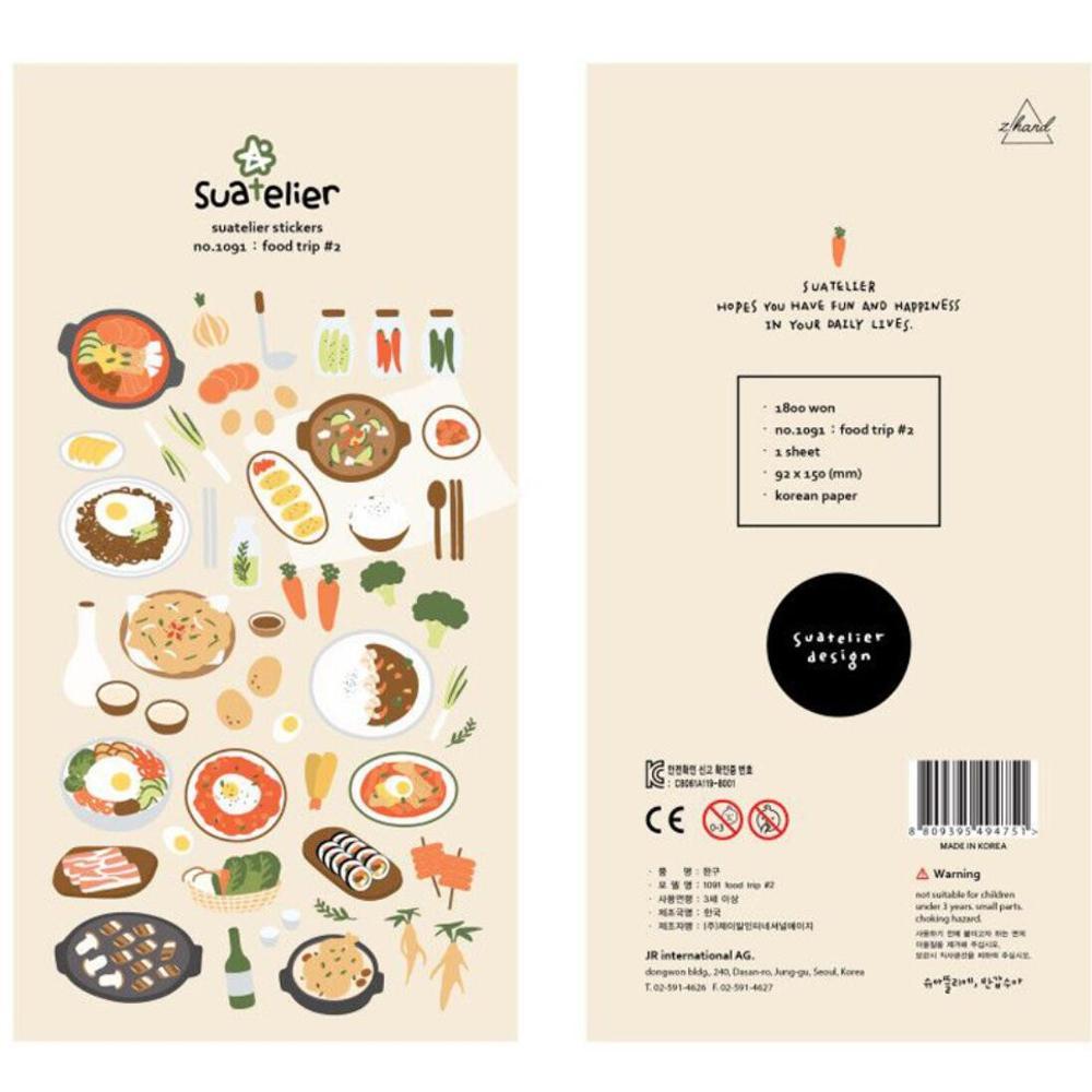Suatelier Food Gourmet Travel Journal Decorative Sticker Diary Album Label Sticker DIY Scrapbooking Stationery Stickers Escolar