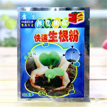 1Pcs Fast rooting powder plant flower transplant fertilizer promotes rooting and rooting fast seedling agent Gao Chenghuo(China)