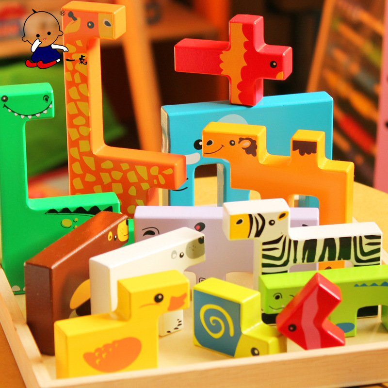 Wooden Animal Creative Building Jigsaw Puzzle Children's Building Stereoscopic Educational Children's Toys 3 Years