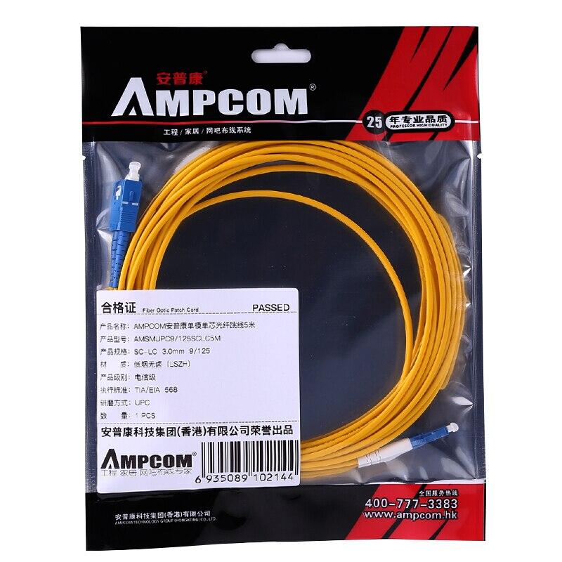AMPCOM SC LC волоконный патч-кабель Simplex 9/125 SC/UPC к LC/UPC Одномодовый Перемычка Одномодовый патч-корд sc/lc SMF