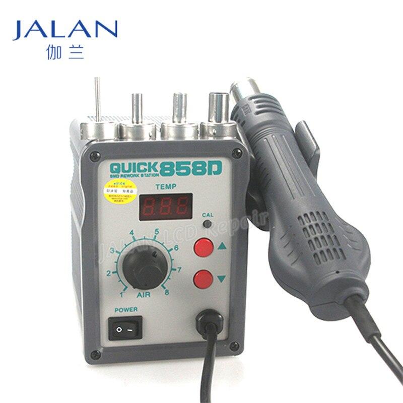 QUICK 858D Digital Display Thermostat Hot Air Gun 700W Soldering Rework Station 858 Mobile Phone Motherboard Repair Tool