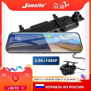 Image 1 - Jansite 10 inch Mirror 2.5K+1080P Car DVR Stream Media Super Night Vision Touch Screen Car Camera dash cam Parking Mode recorder