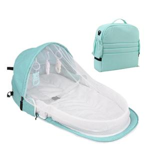 Baby Travel Portable Mobile Crib Baby Nest Cot Newborn Multi-function Folding Bed Child Foldable Chair With Toys Mosquito Net(China)