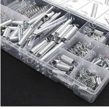 Metal Steel Assorted ze schowkiem akcesoria rozszerzenie i kompresji cewki przenośne narzędzie sprzętowe wiosna zestaw 200 sztuk/partia