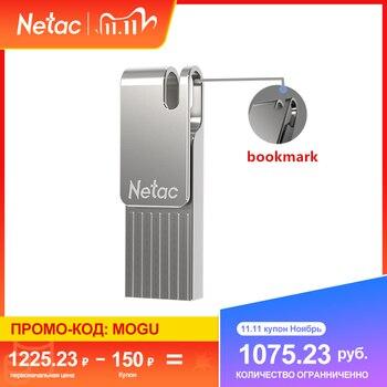 Netac U277 USB Flash Drive 64GB/128GB/256GB Mini Pendrive 3.0 Pen Memory Stick Disk Cute
