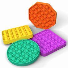 Push Pop It Bubble Sensory Fidget Toys Autism Need Squishy Stress Reliever Toy Adult Kid Anti-stress PopIt Fidget Reliver Stress