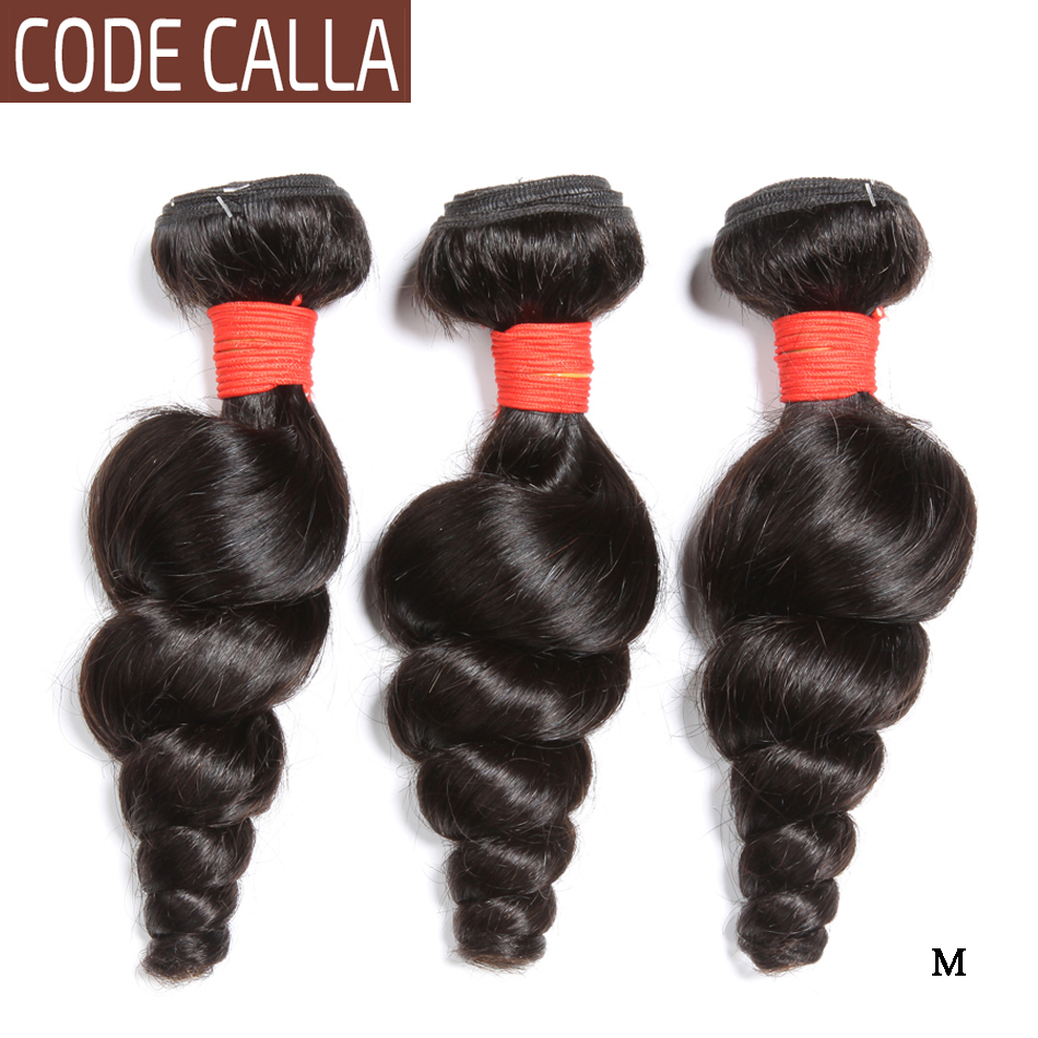 Code Calla Loose Wave Hair Bundles 8-30inch Hair Bundles 100% Remy Human Hair Extensions Peruvian Human Hair Natural Black Color