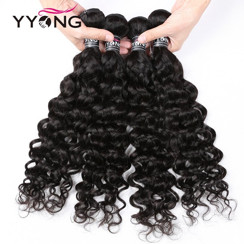 Yyong Hair Newest Type  Milan Wave 3 Or 4 Bundle Deal   Milan Wave 8-30Inch Natural Hair  5