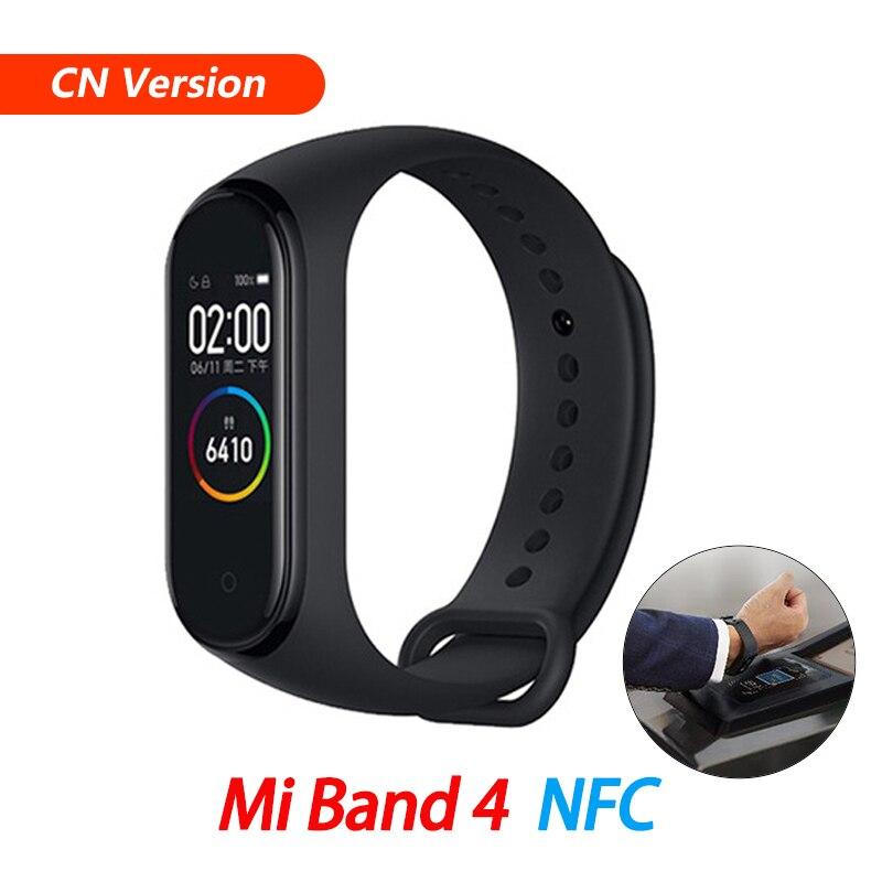 CN NFC