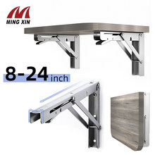 2PCS 8-24 Inch Stainless Steel Heavy-Duty Folding Bracket,High Load-Bearing Wall-Mounted Folding Table Frame, Furniture Hardware