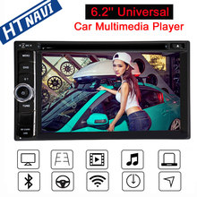 цены Android 7.1 2 Din Car Multimedia Player Navigation Stereo Car Radio DVD For VW Golf Polo Tiguan Passat B6 B7 SEAT Leon Octavia
