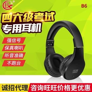 listening headset wireless Bluetooth headset