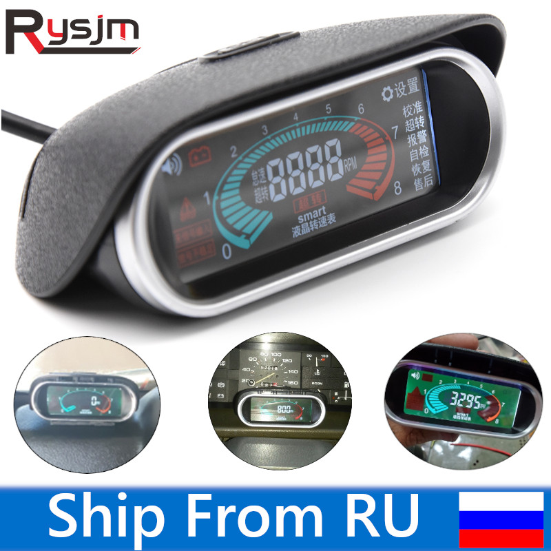 Car Universal 50-9999RPM Tachometer LCD Digital Display Engine Tachometers Boat Truck LCD Screen RPM Meter Tach Gauge 12V 24V image
