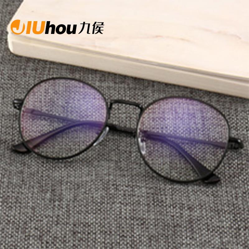 Black Glasses Mobile Phone Glasses Radiation Blue Light Men's Flat Mirror Computer Glasses Anti Blue Ray Glasses Clear Large