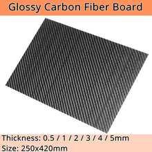 420x250 мм 0,5 мм 1 мм 2 мм толщина настоящая пластина из углеродного волокна листы высокой композитной для материала высокой твёрдости для RC