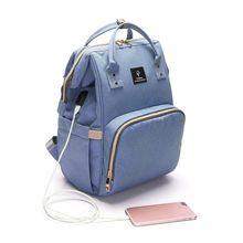 USB Interface Maternity Diaper Bag Mom Backpack Large Capacity Baby Nursing