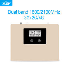 特別提供! スマートデュアルバンド 2G3G4G 1800/2100 携帯信号ブースター携帯携帯電話の中継器アンプ唯一のデバイス + アダプタ