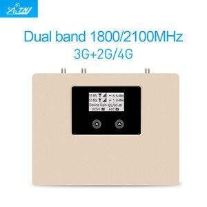 Image 1 - 特別提供! スマートデュアルバンド 2G3G4G 1800/2100 携帯信号ブースター携帯携帯電話の中継器アンプ唯一のデバイス + アダプタ