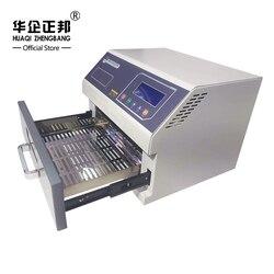 Geeignet für verschiedene legierungen und blei-freies solder ZB5040HL Reflow Ofen/smt reflow-ofen