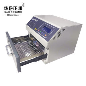 Suitable for different alloys and lead-free solder ZB5040HL Reflow Oven/smt reflow oven