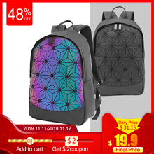 TangDe Geometric Backpack for Women Holographic Backpacks Luminous Reflective Shoulder Bag Rucksack Fashion Daypack