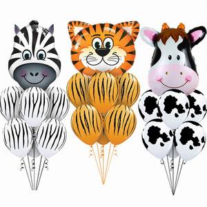 7 pcs/lot Tiger Zebra Cow Animal Air Helium Latex Balloon for Kids Gift Birthday Party Decor Animal Zoo Theme Supplies Toys(China)