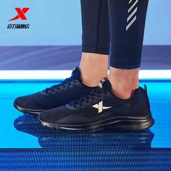 Xtep Men Running Shoe Lightweight Mesh Shock Absorption Sports Shoes Mens Casual Leisure Sneakers 880119115056