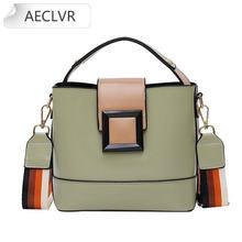 Aeclvr 2020 брендовая дизайнерская женская сумка сумки через
