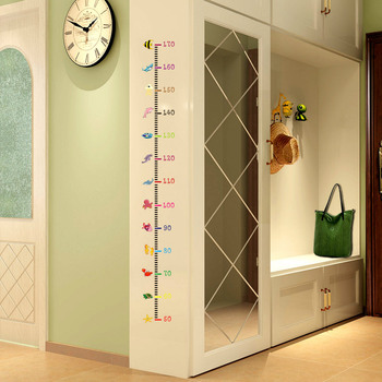 Height Measurement Wall Stickers Cartoon Undersea Animals Wall Decals Love Heart Stickers for Kids Baby Nursery Room Decoration image