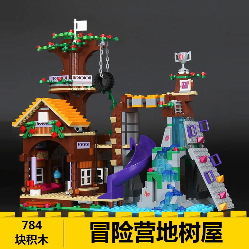 Compatible with LGS Friends Adventure Camp Emma Mia Figure Building Block
