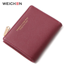 WEICHEN Mini  Wallet Women With Zipper Coin Purse Card Holder Female Small Purses Synthetic Leather Ladies Carteira Portfel eyes in love brand tassel women wallets small synthetic leather zipper coin purse ladies card wallet female purses carteira hot