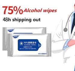 450 PACK Per Adulti/Bambini Salute e Bellezza Disinfezione 75% di Alcool Tamponi Pads Wet Salviette Antisettico Detergente di Pulizia Sterilizzazione