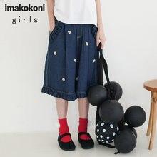Imakokoni джинсовые пятиконечные тонкие широкие брюки женские