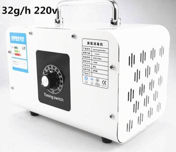 Nowy biały 32 g h Generator ozonu filtr powietrza oczyszczacz dezynfekcja sterylizacja czyszczenie formaldehyd usuń zapach Generator ozonu tanie i dobre opinie Vieruodis 50m³ h CN (pochodzenie) 120 w 220 v Oczyszczacz powietrza 40㎡ Przenośne 99 99 Elektryczne ≤20dB Usuwania formaldehydu