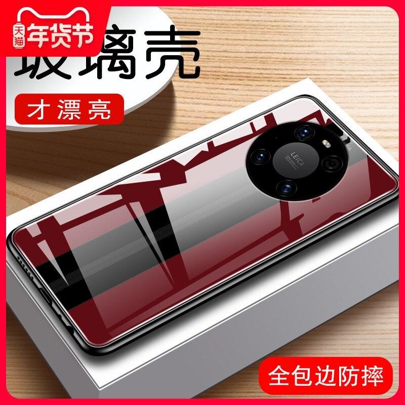 Чехол для оригинального Huawei Mate 40 Pro, чехол для Mate 40, силиконовый чехол, кожаный чехол 360, ударопрочное закаленное стекло высшего качества