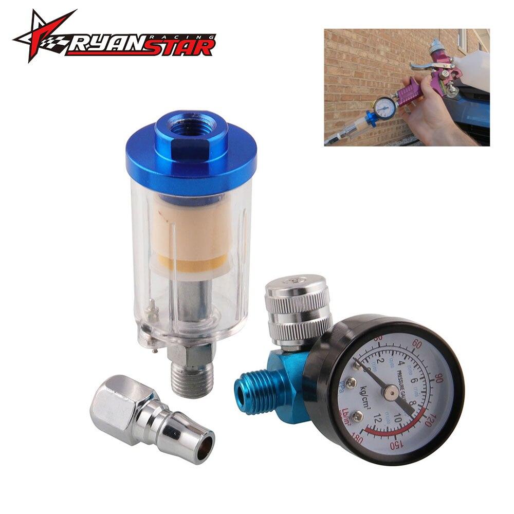 Spray Paint Gun Air Regulator Gauge And In-line Air Oil Water Separator Filter Kit Tool Mini Spray Gun Air Filter