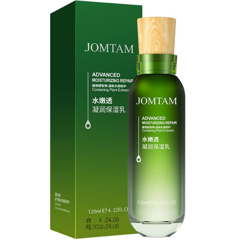 Face Emulsion Plant Extract Moisturizing Repairing Gentle Smoothing Anti-Aging Hydrating Face Skin Care 120ml