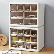 Boîte de rangement multi-grilles, MINI boîte de rangement transparente pour bijoux, chambre à coucher, salon, armoire à tiroirs, boîtier en plastique