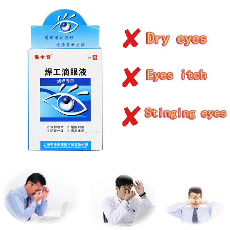 2PCS Cool Eye Drops Cleanning Eyes Relieves Discomfort Removal Fatigue Relax Massage Eye Care 10ml