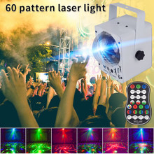 WUZSTAR Laser Projector dj RGB LED Dance Light Luces Decoration Ball sound Lights for Christmas Party Stage Lighting Effect(China)