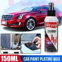 Автопокрытие, жидкое покрытие для автомобиля, универсальный автомобильный уход за краской, сухой и влажный лак, 150 мл, 9 ч,, для керамического покрытия