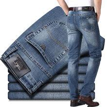 Verão calças de brim masculinas finas algodão elástico fino itália águia marca moda calças de negócios estilo clássico primavera jeans calças