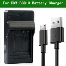 LANFULANG DE A65B Chargeur pour Batterie Panasonic DMW BCG10 et Lumix DMC TZ20 DMC TZ18 DMC ZX1 DMC TZ10 DMC TZ7 DMC TZ8