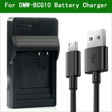 LANFULANG DE A65B סוללה מטען עבור Panasonic DMW BCG10 ו Lumix DMC TZ20 DMC TZ18 DMC ZX1 DMC TZ10 DMC TZ7 DMC TZ8