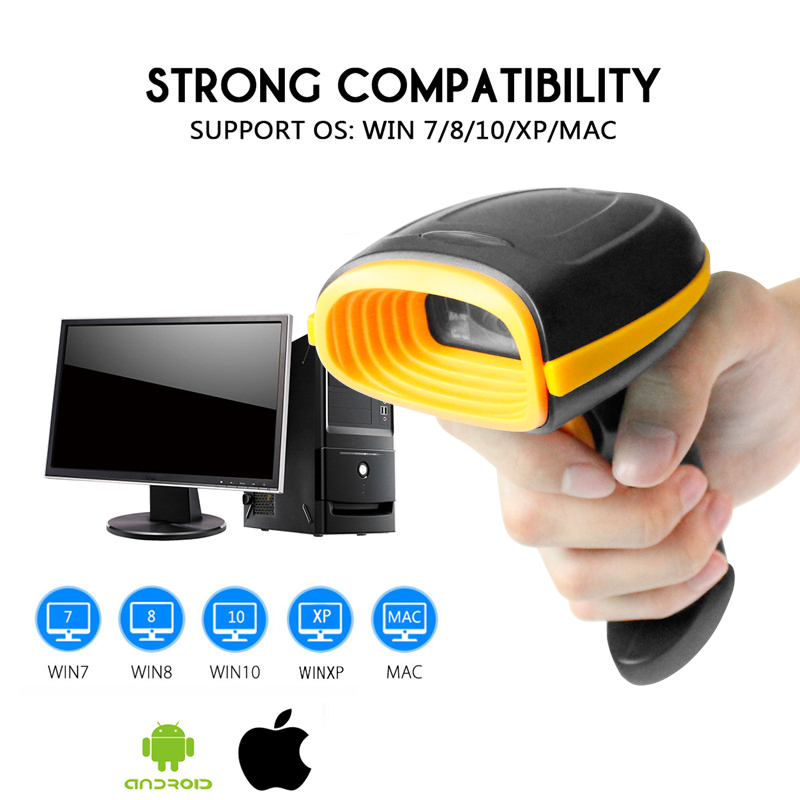 Handheld 2D Barcode Scanner Wired barcode scanner wireless 1D/2D QR Bar Code Reader for Inventory POS Terminal
