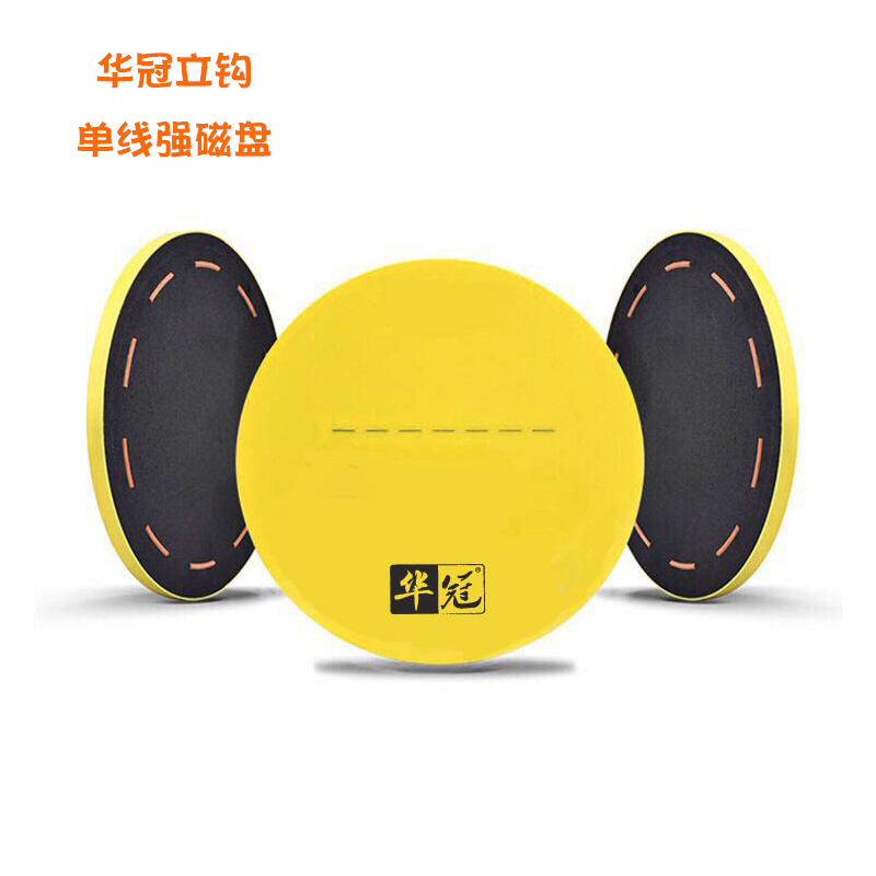 Crown Fishing Single Line Strong Magnetic Bait Pulling Disc Athletic Bait Pulling Disc Single Line Floating Bait Plate Bait Disc Floodlights     - title=