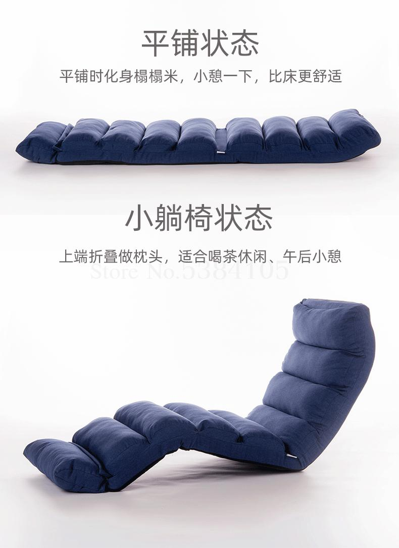 Lounger Sofa Tatami Folding Bed Single Bedroom Balcony