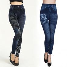 Stretch Leggings Women High Waist Perfect Fit Jeans Leggings