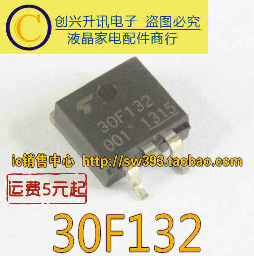 Original 30F132 GT30F132 MOS TO-263